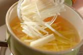 いろいろ野菜のスープの作り方5