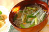 いろいろ野菜のスープの作り方の手順
