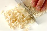 大根とキノコのおかゆの作り方2