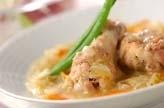 鶏手羽元の白ワイン煮