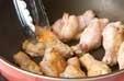鶏手羽元の白ワイン煮の作り方1