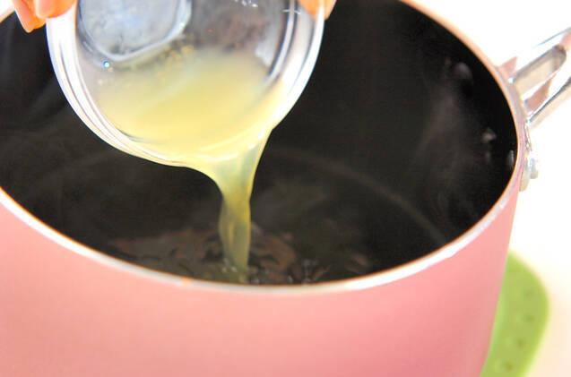 レモンのサッパリゼリーの作り方の手順3