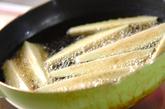 揚げナスのおろしのせの作り方1