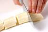 バナナワルツドリンクの作り方の手順1