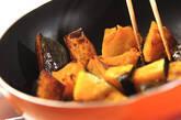 カボチャとナッツの炒め物の作り方1