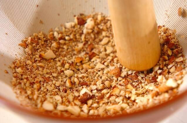 インゲンのナッツ和えの作り方の手順3