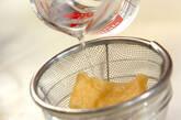 ホウレン草のゴマみそ汁の下準備3