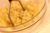 タコおやきと長芋梅大葉巻の作り方2