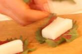 タコおやきと長芋梅大葉巻の作り方5
