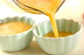 冷製茶碗蒸しの作り方1