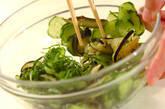 キュウリとナスのササッと漬けの作り方4