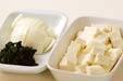 豆腐とワカメのみそ汁の下準備1