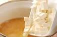 豆腐とワカメのみそ汁の作り方の手順5