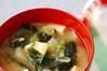 豆腐とワカメのみそ汁の作り方の手順