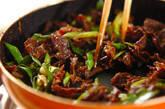 牛肉の甘辛煮の作り方4