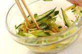 手巻き素麺の作り方9
