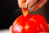 サッパリトマトスープの下準備1