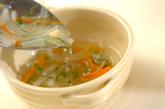 大根のせん切りスープの作り方1