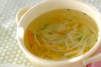 大根のせん切りスープ