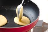 イチゴどら焼きの作り方2