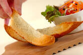 スティックガーリックトーストの作り方3