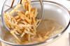玉ネギの白みそ汁の作り方の手順4