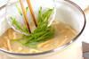 玉ネギの白みそ汁の作り方の手順5