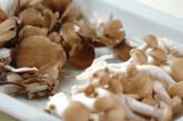 洋風キノコの炊き込みご飯の下準備2