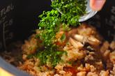 洋風キノコの炊き込みご飯の作り方2