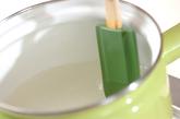 ココア風味の水ようかんの作り方1