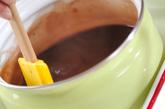 ココア風味の水ようかんの作り方2