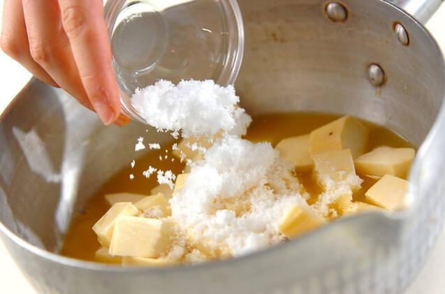 サツマイモの茶巾の作り方の手順2