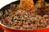 冷凍保存できる、野菜たっぷり牛そぼろの作り方2