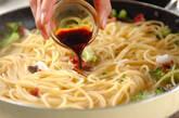 ブロッコリーのスープパスタの作り方8