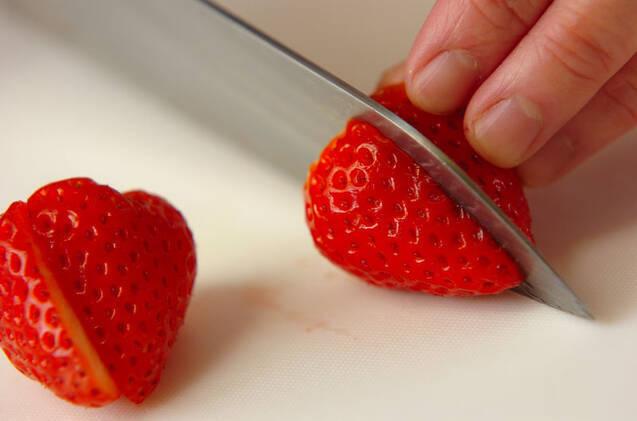 イチゴシュークリームの作り方の手順1