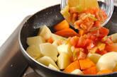 チキンのまるごとカレーの作り方11