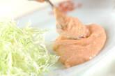大根ロールカツの明太ソースの作り方3