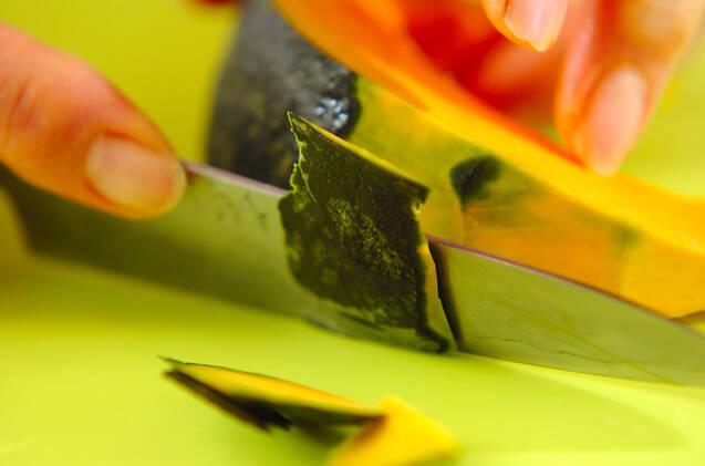 カボチャヒジキコロッケの作り方の手順1