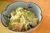 キャベツの梅サラダの作り方の手順