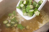 オクラころころスープの作り方1