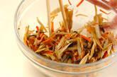 新ゴボウの中華風サラダの作り方4