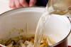 キノコおろしうどんの作り方の手順2