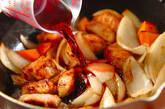 豚肉のワイン煮の作り方6