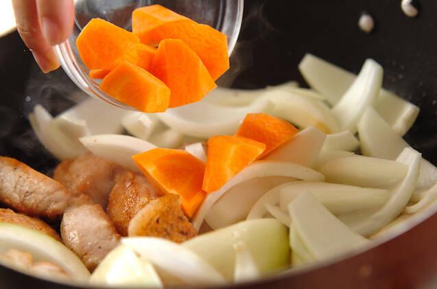 豚肉のワイン煮の作り方の手順5