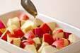 リンゴとお芋のデザートの作り方3