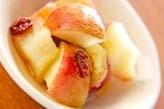 リンゴとお芋のデザート