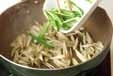ゴボウのウスター炒めの作り方1