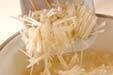 エノキと豆腐のみそ汁の作り方5