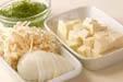 エノキと豆腐のみそ汁の下準備1