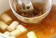 焼きナスのみそ汁の作り方2